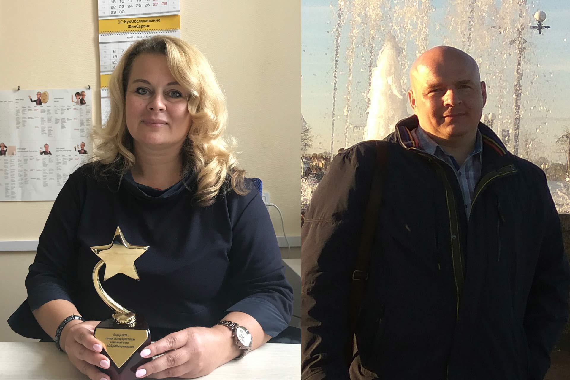 Ольга Машир, Алексей Копылов. Налоговая безопасность малого бизнеса 2020